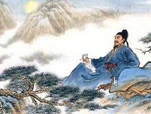 Li Bai