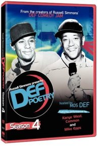 The DVD from which I pulled poem number 30